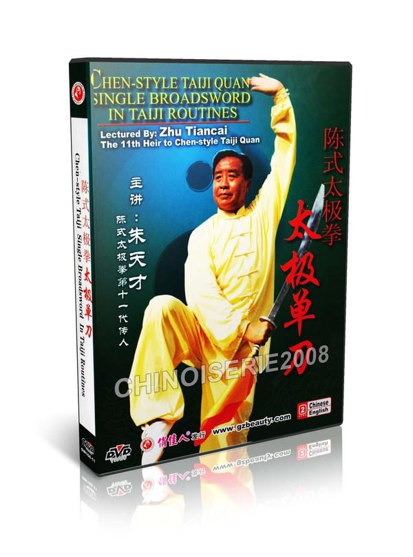 DW166-11 Chen Style Taijiquan - Chen Style Tai Chi Single Broadsword by Zhu Tiancai MP4