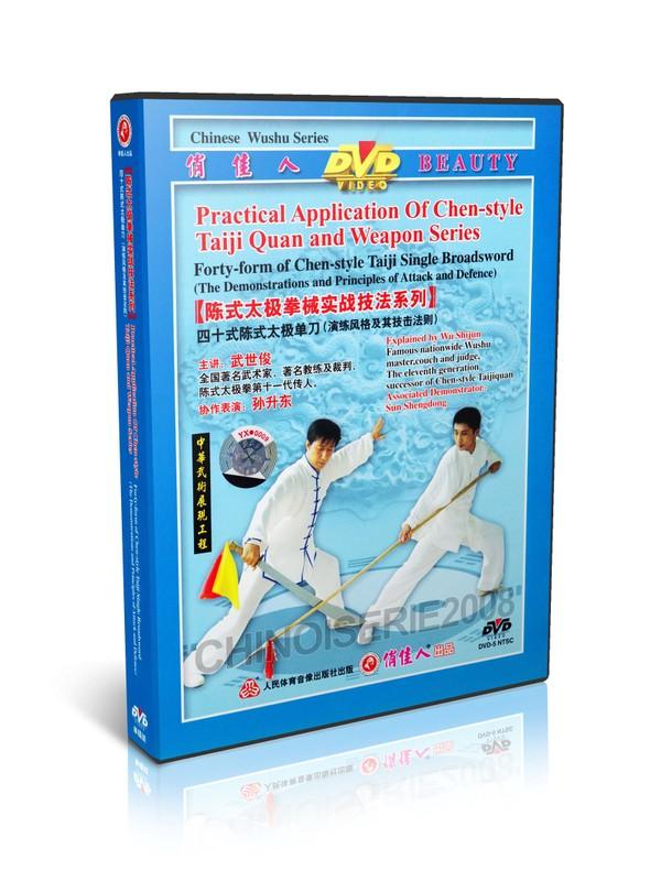 DW089-02 Practical Application Chen Style Taichi Taijiquan Single Broadsword 40 Forms MP4