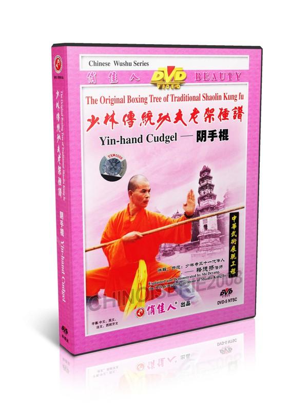 DW081-44 Traditional Shaolin Kungfu Series - Shao Lin Yin Hand Cudgel by Shi Deyang MP4