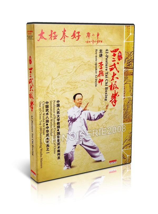 LDY-003 Chinese Wushu & Kongfu Taijiquan Taiji 42 Posture Tai Chi Boxing by Li Deyin MP4