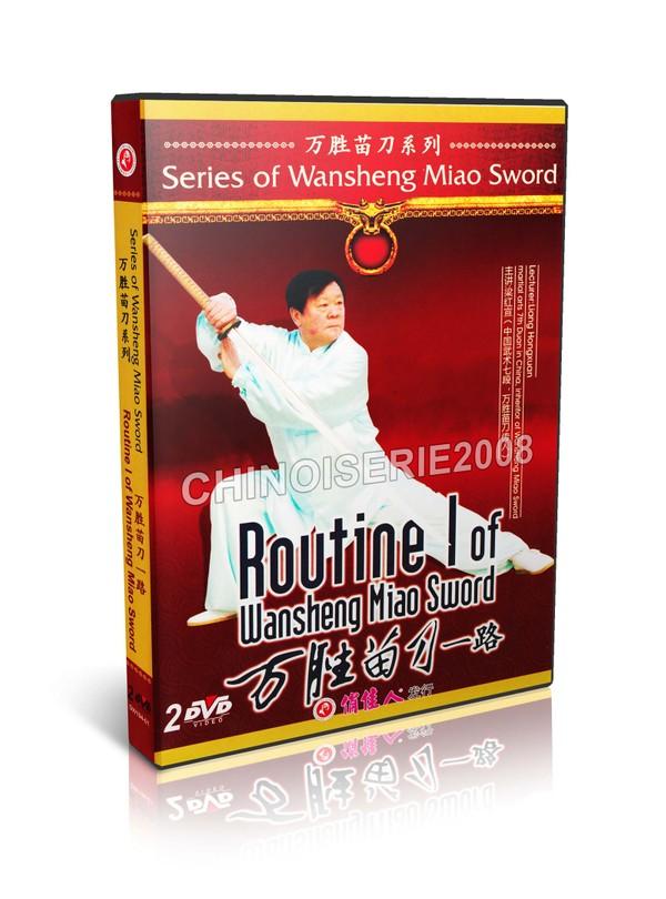 DW194-01 Chinese Kungfu - Wansheng Miao Sword Routine I by Liang Hongxuan MP4