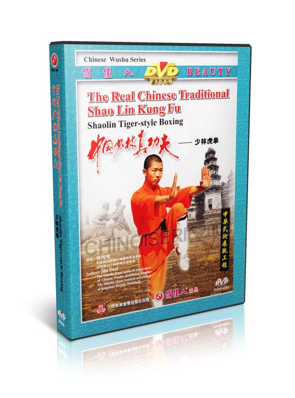 DW083-22 Real Chinese Traditional Shao Lin Kung Fu Shaolin Tiger Boxing by Shi Deci MP4