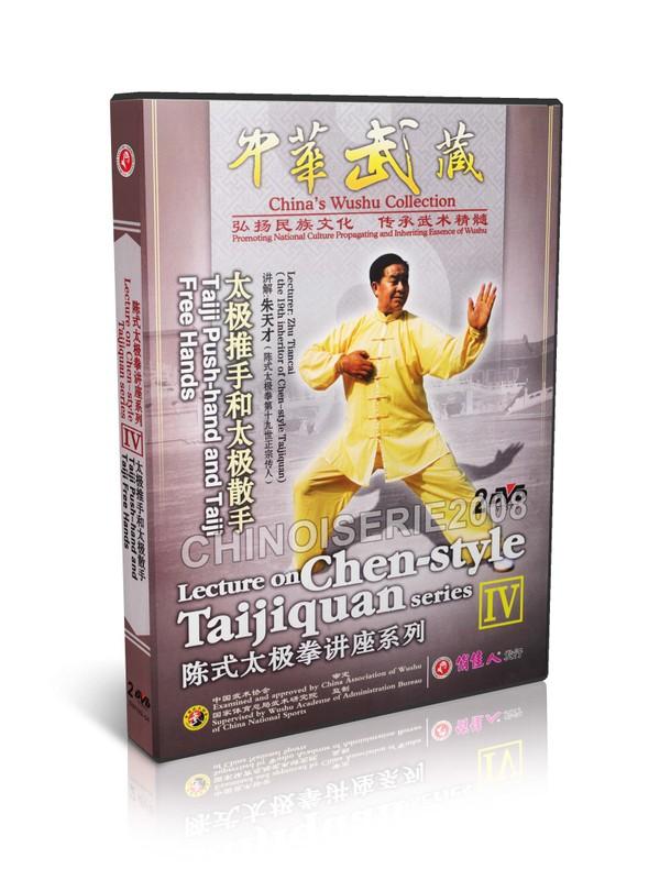 DW193-04 Chen Style Taichi Taijiquan Push-hand & Taiji Free Hands by Zhu Tiancai MP4
