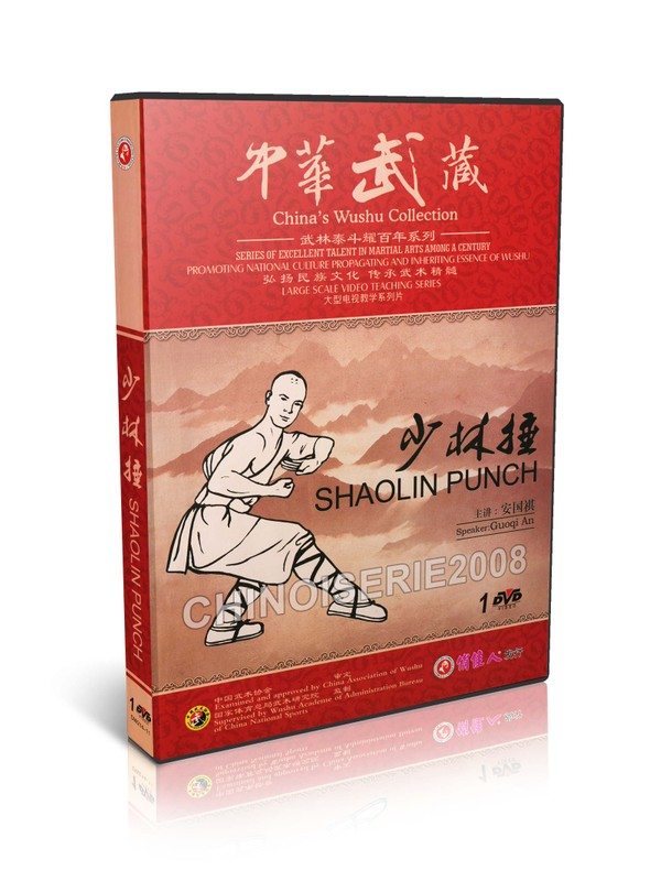DW214-11 Traditional martial arts Wushu Collection - Shao Lin Kungfu - Shaolin Punch DVD