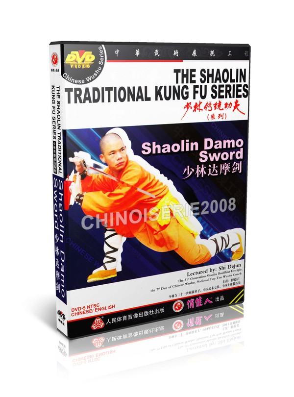 DW110-22 Shao Lin Traditional Kungfu Series - Shaolin Damo Sword by Shi Dejun MP4