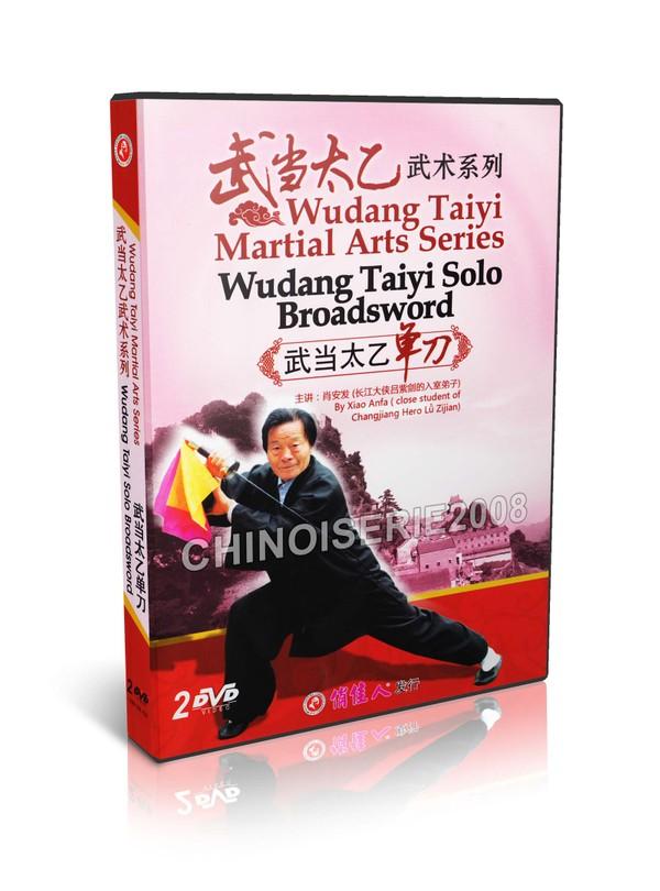 DW199-03 Wudang Taiyi Martial Arts Wudang Taiyi Solo Broadsword MP4