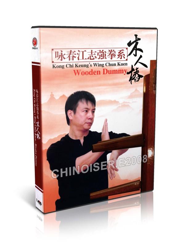 DW222-01 Kong Chi Keung's Wing Chun Quan Yong Chun - Wooden Dummy by Jiang Zhiqiang MP4