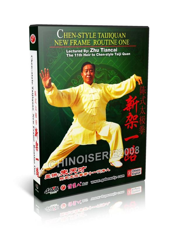 DW166-06 Chen Style Taijiquan - Chen Style Tai Chi New Frame I by Zhu Tiancai MP4