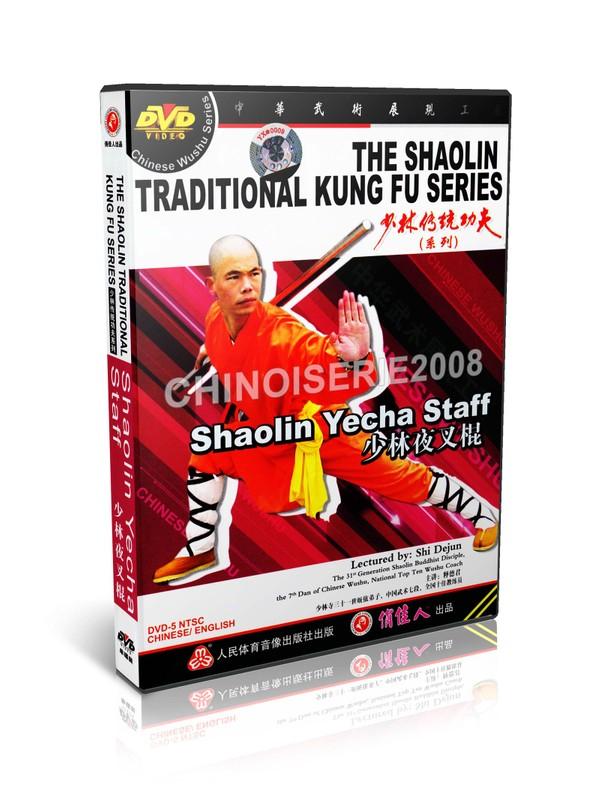 DW110-26 Shao Lin Traditional Kungfu Series - Shaolin Yecha Staff by Shi Dejun MP4