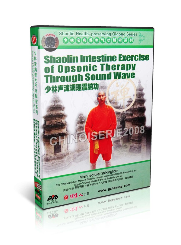 DW159-03 Shaolin Kungfu Intestine Exercise of Opsonic Therapy Through Sound Wave MP4