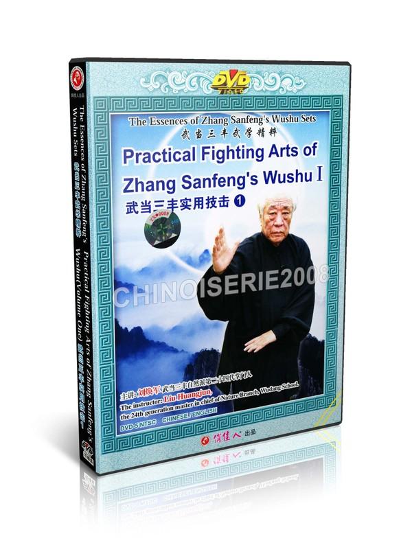 DW124-01 Practical Fighting Art of Zhang Sanfeng's Essences Wushu I by Liu Huangjun MP4