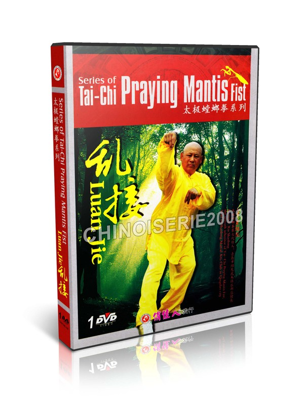 DW198-02 Tai Chi Praying Mantis Fist Luan Jie by Xia Shaolong MP4