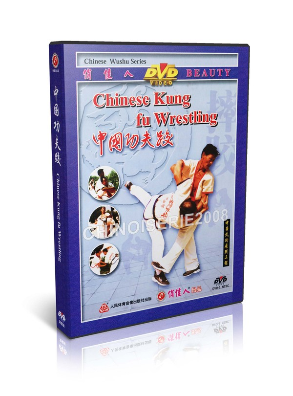 DW106 Chinese Wushu Series Chinese Kungfu Wrestling by Wang Wenyong MP4
