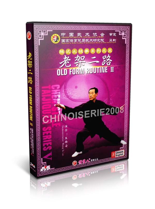 DW170-05 Chen style Taijiquan - Chen Style Taichi Old Form Routine II Wang Xi'an MP4