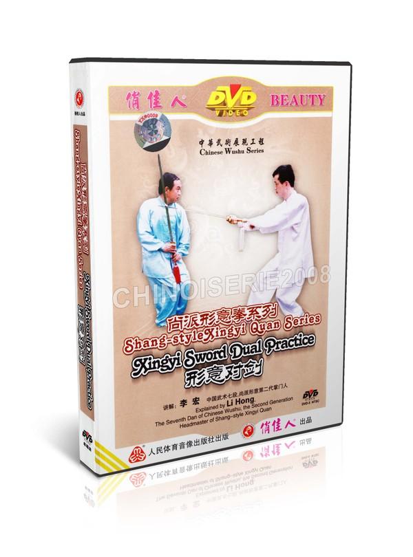 DW107-17 Shang-Style Xingyi Quan Series - Xingyi Sword Dual Practice by Li Hong MP4