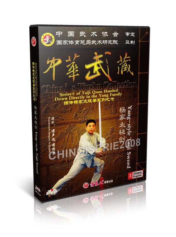 DW174-07 Yang Style Tai Chi Series Yang Style Taiji Sword by Fu Shengyuan MP4