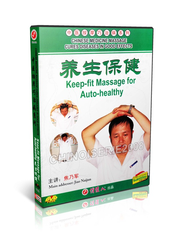 DT052 Chinese Medicine Massage Cures Diseases Keep-Fit Massage For Auto-Healthy MP4