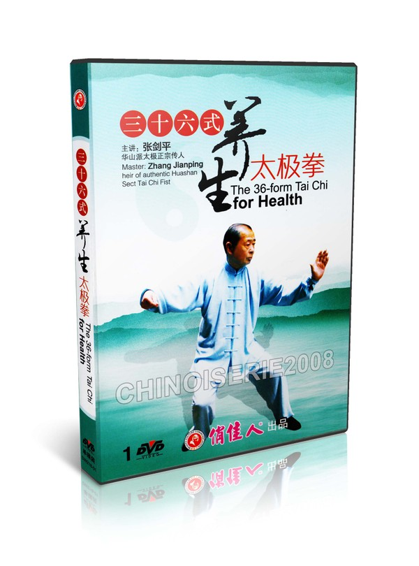 DW218-01 Chineses Kung Taijiquan The 36 form Tai Chi for Health by Zhang Jianping MP4