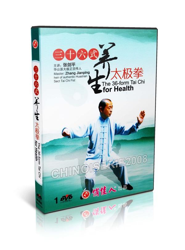 DW218-01 Chineses Kung Taijiquan The 36 form Tai Chi for Health by Zhang Jianping MP4