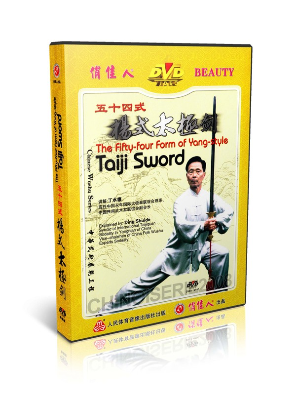 DW093-03 Traditional Yang Style Taiji ( Tai Chi ) Series Fifty Four Forms Taiji Sword MP4