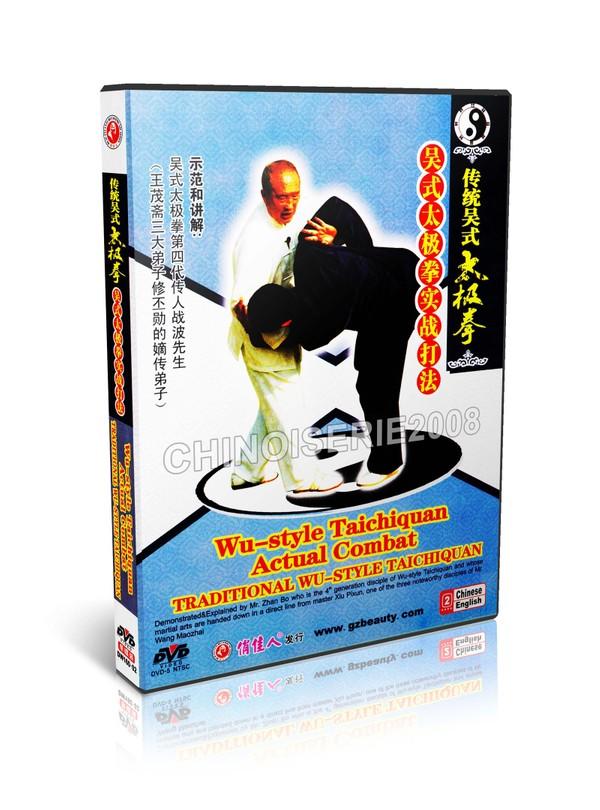 DW160-02 Chinese Kungfu Series - Wu style Taichiquan TaiChi Actual Combat by Zhan Bo MP4