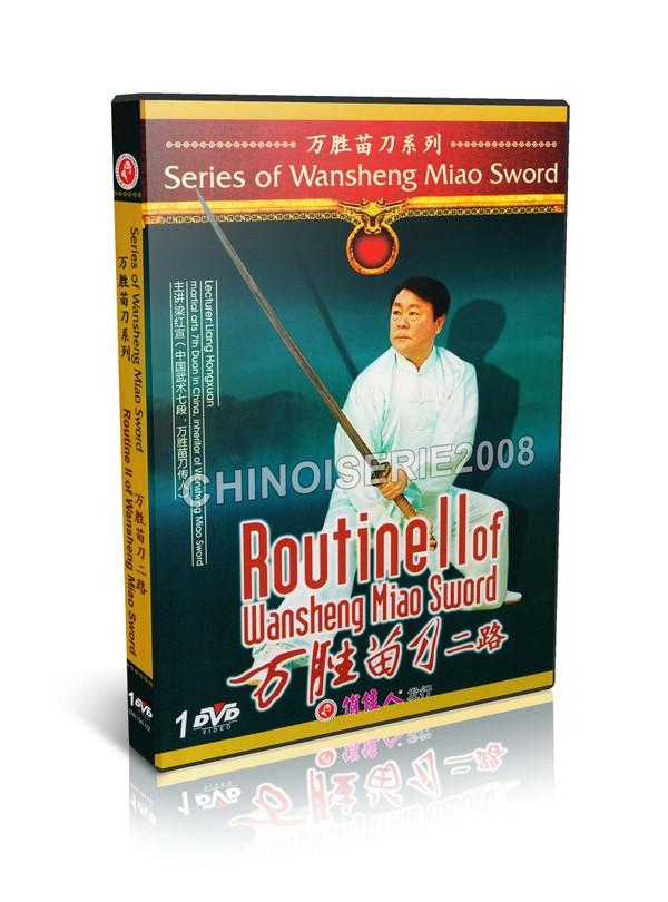 DW194-02 Chinese Kungfu - Wansheng Miao Sword Routine II by Liang Hongxuan MP4