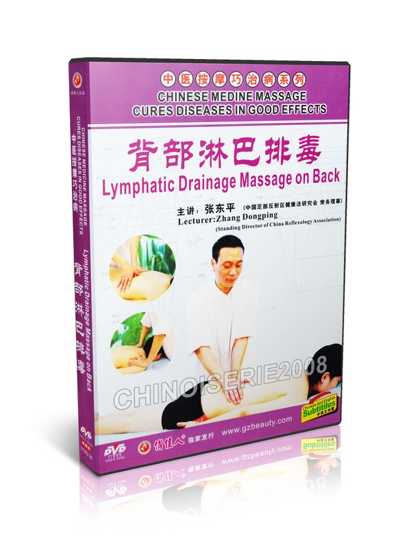 DT052-26 Chinese Medicine Massage Cures Diseases - Lymphatic Drainage Massage on Back MP4