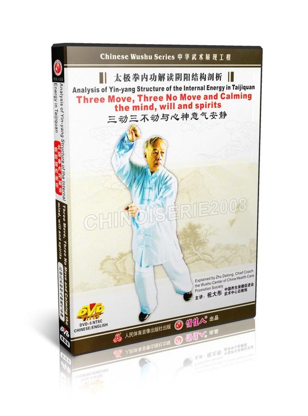 DW120-04 TaiChi Qigong - 3 Move 3 No Move & Calming The Mind Will & Spirit Zhu Datong MP4