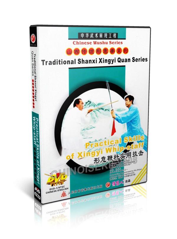 DW114-01 Shanxi Xingyi Quan - Practical Skills of Xingyi Whip-staff by Zhang Xigui MP4