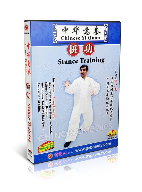 DW141-01 Chinese Kunfu Yi Quan ( Da Cheng quan ) - Stance Training by Zhang Guangyu MP4