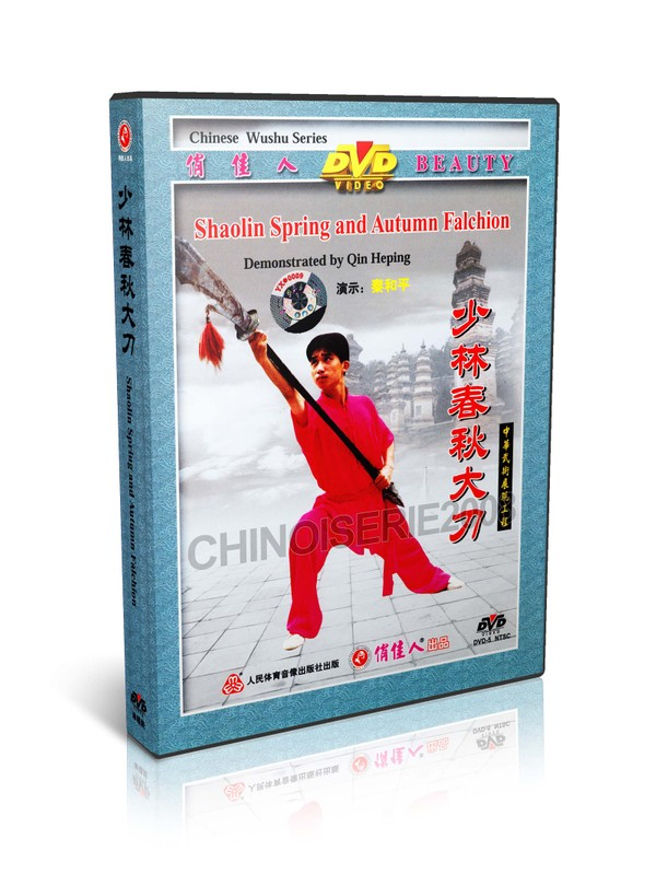 DW083-34 Real Chinese Traditional Shaolin Kungfu Spring & Autumn Falchion -Qin Heping MP4