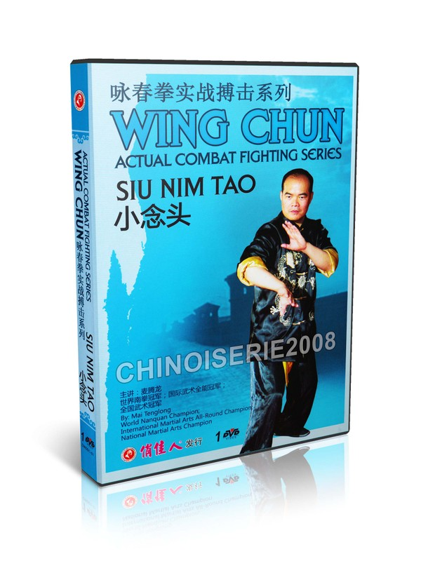 DW201-01 Wing Chun Actual Combat Fighting Series Siu Nim Tao by Mai Tenglong MP4
