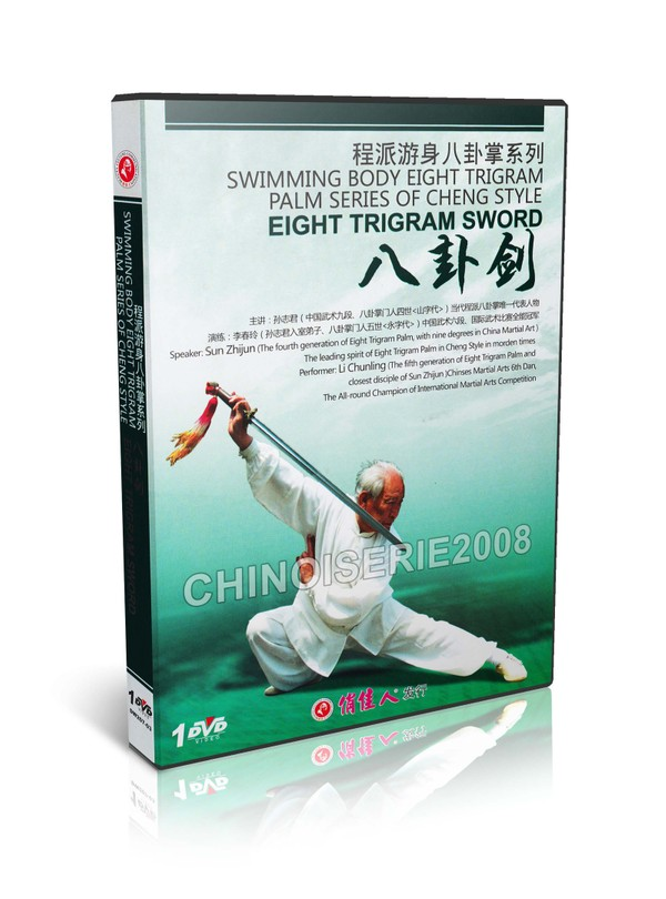 DW207-03 Swimming Body Eight Trigram Palm Series of Cheng Style Eight Trigram Sword Sun Zhijun MP4