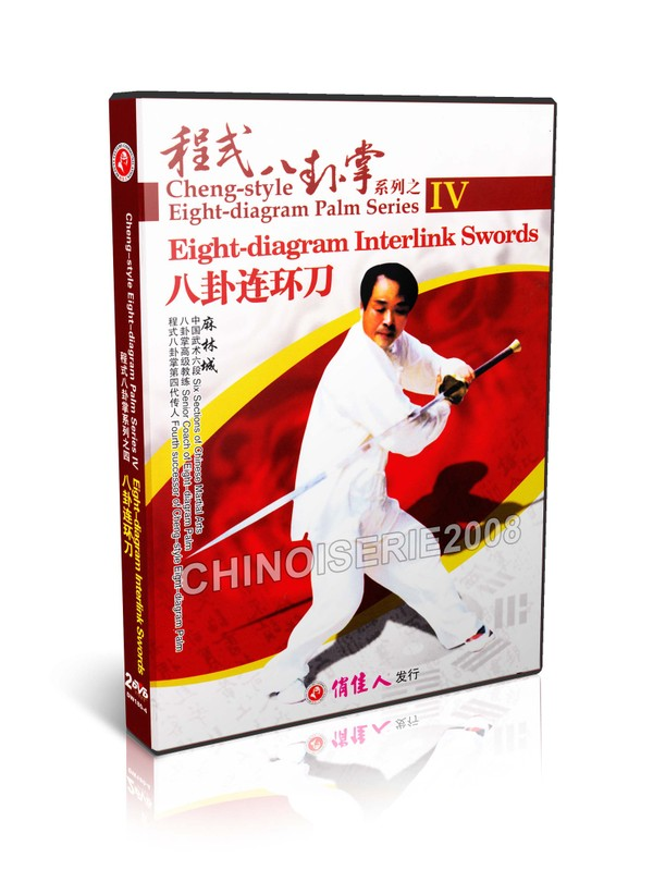 DW180-04 Cheng style bagua 8 diagram Palm Series - Interlink Swords by Ma Lincheng MP4