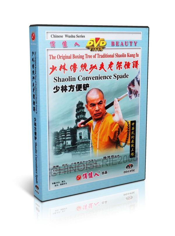 DW081-38 Traditional Shaolin Kungfu Series - Shao Lin Convenience Spade by Shi Deyang MP4