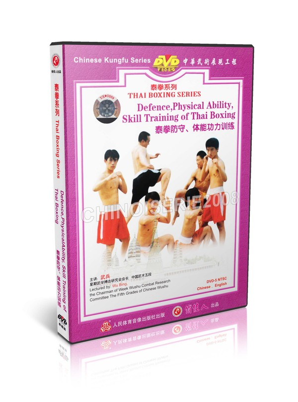 DW122-05 Muay Thai Boxing Series - Defense, Strength & Skill Train (5/6) by Wu Bing MP4