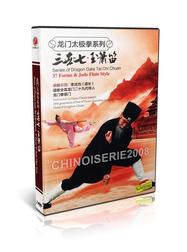 DW165-15 Longmen style Taiji Series Dragon Gate Tai Chi 37 Forms & Jade Flute Style MP4