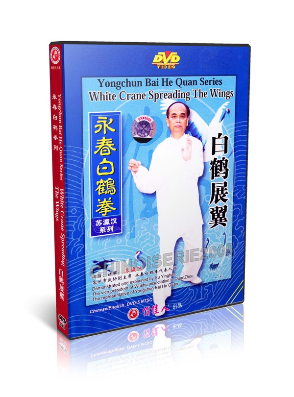 DW117-06 Yongchun Bai He Quan Series White Crane Spreading The Wings by Su Yinghan MP4