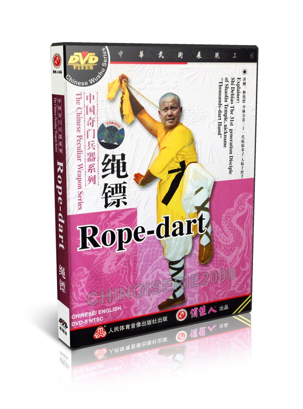 DW116-04 ShaoLin Kongfu Chinese Peculiar Weapon Series Rope-dart by Shi Debiao MP4