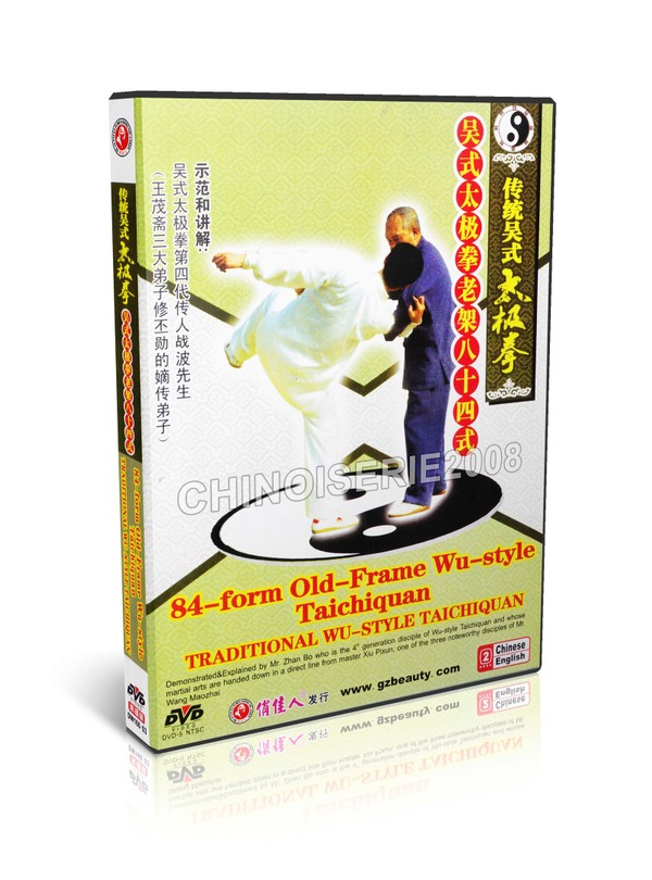 DW160-03 Traditional Wu Style Taichi Old frame Taichiquan In 84 Form by Zhan Bo MP4