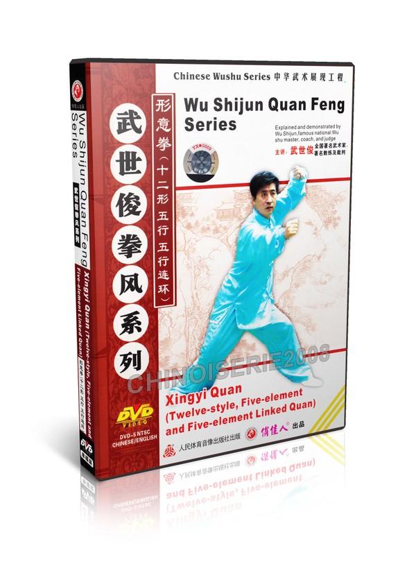 DW118-05 Xingyi Quan 12 style - 5 elementand - 5 element Linked Quan by Wu Shijun MP4