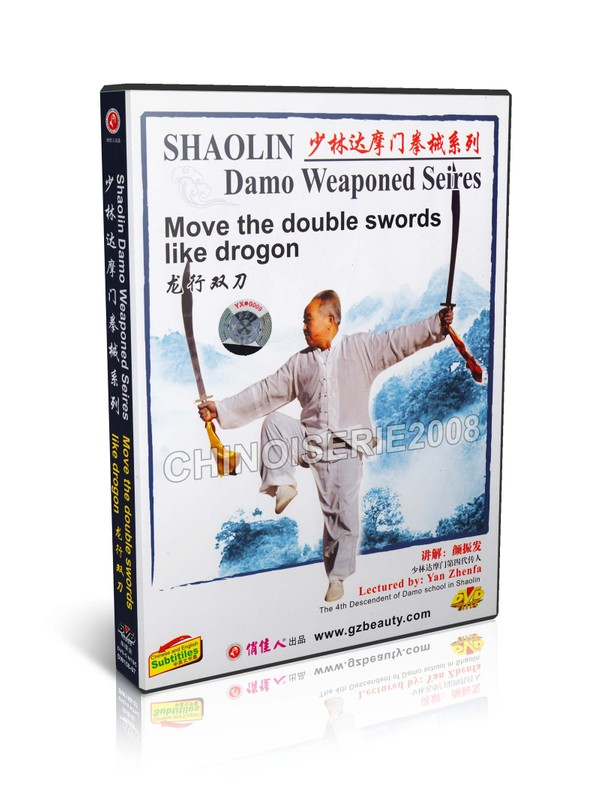 DW158-07 Shao Lin Damo Weaponed Series Dragon-shaped Double Sword Skill by Yan Zhenfa MP4