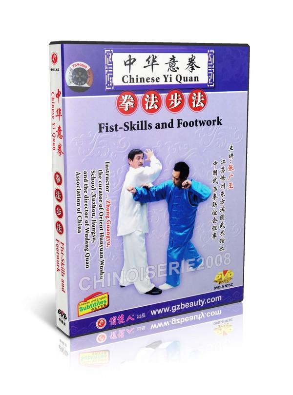 DW141-03 Chinese Kunfu Yi Quan (Da Cheng quan) Fist Skills & Footwork - Zhang Guangyu MP4