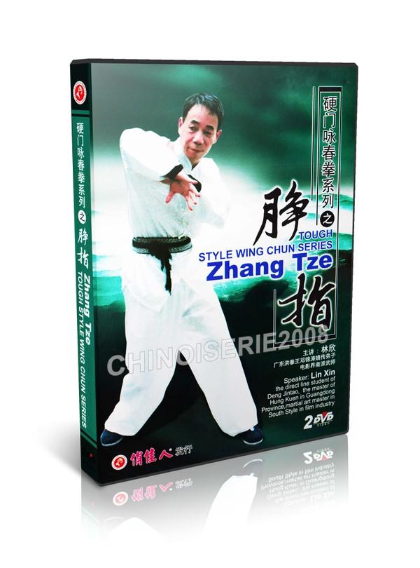 DW135-04 Hard Wing Chun ( Yong Chun Quan ) Kungfu Series - Zhang Tze by Lin Xin MP4