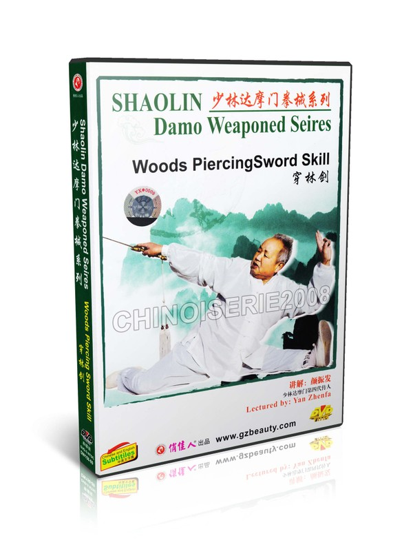 DW158-09 Shao Lin Kunfu Damo Weaponed - Woods Piercing Sword Skill by Yan Zhenfa MP4