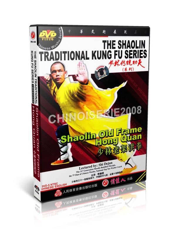 DW110-06 Shao Lin Traditional Kungfu Series Shaolin Old Frame Hong Quan by Shi Dejun MP4