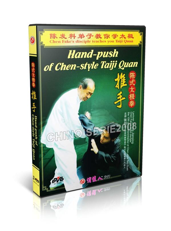 DW191-03 Chen Style Taichi Series Chen style Taiji Quan Hand Push (Chen Fake Style) MP4