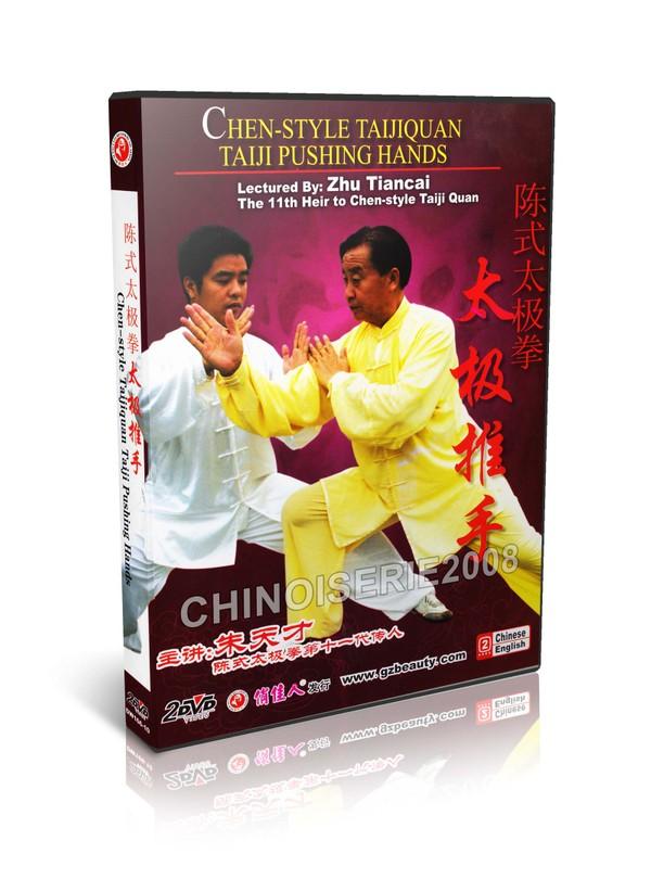 DW166-10 Chen Style Chen Style Taijiquan - Tai Chi Pushing Hands by Zhu Tiancai MP4