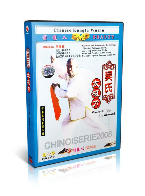 DW078-04 Wu style Traditional Taiji ( Tai Chi ) Series Taichi Broadsword by Li Bingci MP4