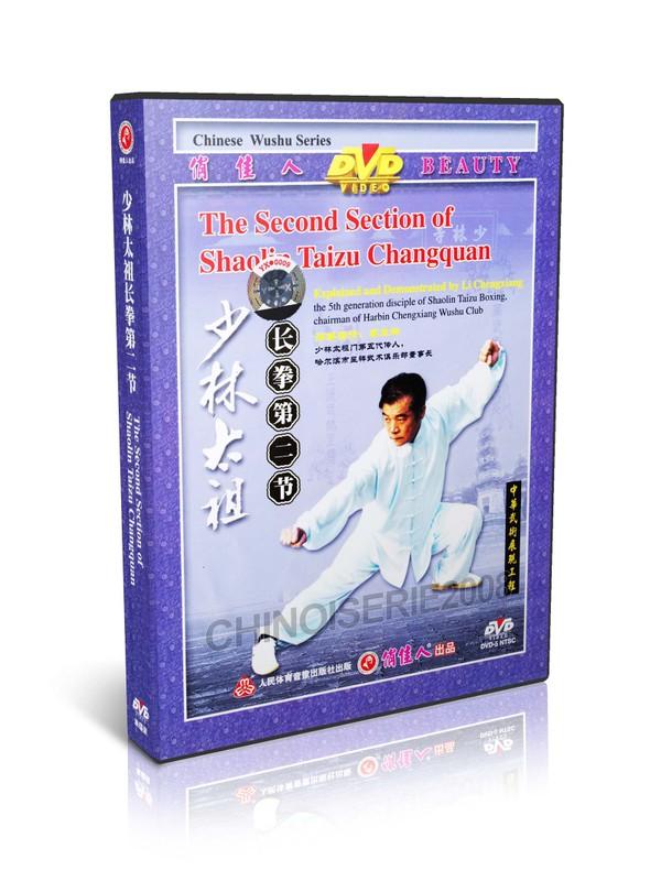 DW092-04 Shao Lin - Shaolin Taizu Changquan - The Second Section of by Li ChengXiang MP4